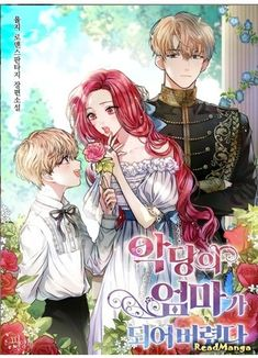 "About I Became the Villain's Mother Manhwa I have become the mother of ""Ain Spenner"", the antagonist of a novel. I was supposed to be a bad stepmother who Manga Books, Manga To Read, Anime Cupples, Anime Art, Familia Anime, Manga Cute, Manga Covers, Anime Love Couple, Manhwa Manga"