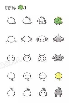 Exciting Learn To Draw Animals Ideas. Exquisite Learn To Draw Animals Ideas. Kawaii Drawings, Doodle Drawings, Animal Drawings, Doodle Art, Kawaii Doodles, Cute Doodles, Simple Doodles, Step By Step Drawing, Learn To Draw