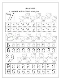 From 1 to 9 Line Studies Page - Preschool Children Akctivitiys Preschool Number Worksheets, First Grade Math Worksheets, Preschool Writing, Numbers Preschool, Writing Worksheets, Alphabet Worksheets, Math Numbers, Writing Numbers, Preschool Printables