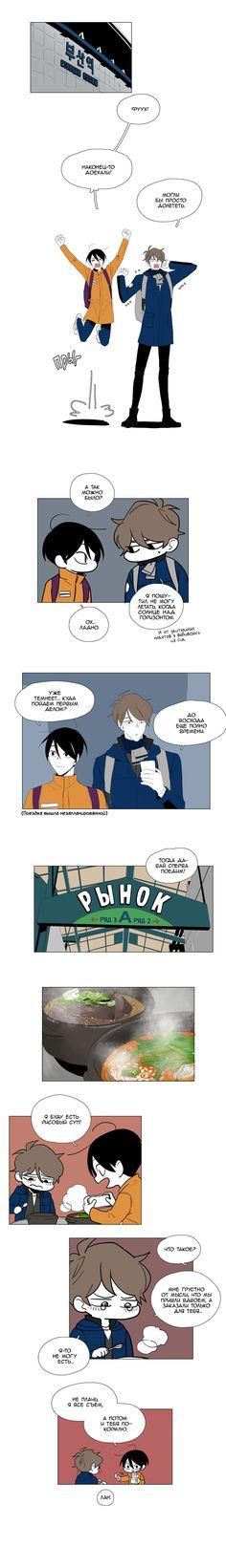 Чтение манги Как взрастить вампира 1 - 57 - самые свежие переводы. Read manga online! - ReadManga.me
