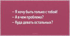 http://www.adme.ru/svoboda-narodnoe-tvorchestvo/15-otkrytok-o-nashih-tajnyh-zhelaniyah-1202210/