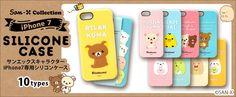 Treat Yourself With a Super Kawaii Rilakkuma or Sumikko Gurashi Silicone Phone Case!