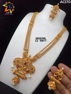 For more collection watsapp to 9491550579