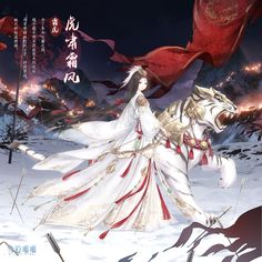 Nikki's new Han Chinese Style (White Tiger Family) - for the celebration of the Lunar Chinese New Year 2017 Girls Anime, Manga Girl, Anime Art Girl, Character Inspiration, Character Design, Kleidung Design, Anime Princess, Anime Animals, Beautiful Anime Girl