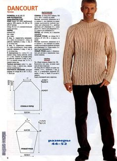 "Photo from album ""Мужчинам on Yandex. Sewing Hacks, Sewing Tips, Knit Crochet, Men Sweater, Knitting, 1930s, Patterns, Fashion, Men"
