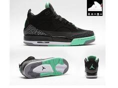 Nike Jordan sons of Mars...want Jordan 23, Michael Jordan, Nike Shoes, Sneakers Nike, Casual Shoes, Air Jordans, Mars, Me Too Shoes, Nike Tennis