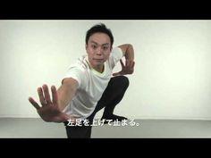 おやこで歌舞伎体操その11 - YouTube