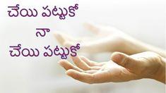 Jesus Songs, Christian Song Lyrics, Invitation Background, Worship Songs, Mp3 Song, Telugu, Bible Quotes, Learning, Youtube