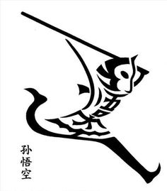 Chinese Character Design