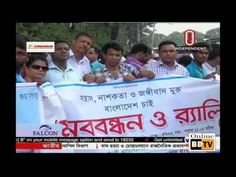 Bangla News Today 31 July 2016 Night News Independent TV
