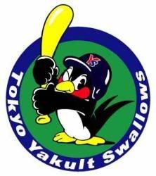 1950, Tokyo Yakult Swallows (Tokio) Stadium: Meiji-Jingu Div: Central #YokohamaDeNABayStars #YokohamaKanagawa #NPB #JAPAN (L9624)