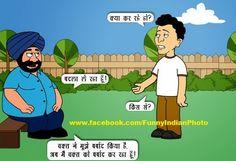 Super funny jokes in hindi santa banta ideas Funny Faces Quotes, Funny Quotes In Hindi, Jokes In Hindi, Funny Images, Funny Pictures, Fun Quotes, Super Funny Videos, Funny Videos For Kids, Funny Kids