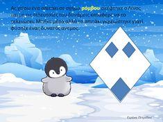 Μικρό Νηπιαγωγείο - Νηπιαγωγείο Μικρόπολης Ν. Δράμας: Η ΖΩΗ ΣΤΟΥΣ ΠΑΓΟΥΣ ( Οι πιγκουίνοι) Snoopy, Winter, Blog, Movie Posters, Fictional Characters, Winter Time, Film Poster, Blogging, Fantasy Characters