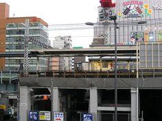 Akihabara Station - Akihabara, Tokyo.