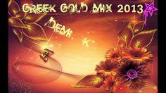 Greek Mix 2013 ελληνικο Mix 2013 Gold Version (Demi k)
