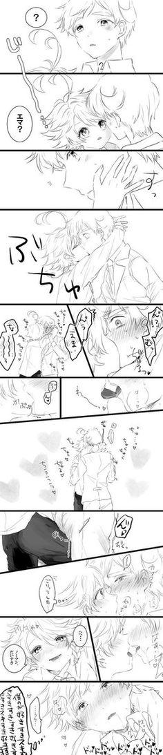 しの (@opamikanuma) さんの漫画   161作目   ツイコミ(仮) Otaku Anime, Anime Guys, Manga Anime, Manga Couple, Anime Love Couple, Colorful Pictures, Cute Pictures, Terra Do Nunca, Anime Angel