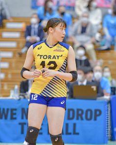 Ishikawa, Volleyball, Sports, Instagram, Hs Sports, Volleyball Sayings, Sport