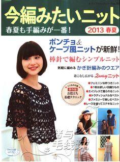 Lady boutique series №3536 2013 今编春夏 - 紫苏 - 紫苏的博客