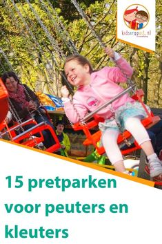 Discover your own magic - Attractiepark Toverland Parenting Done Right, Kids And Parenting, Where To Go, Activities For Kids, Baby Strollers, Places To Go, Things To Do, Adventure, Play