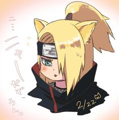Credit to artist, the people who pinned this, and U! I have always liked Deidara even before i started shippuden! I thought he was female though. until i heard his voice😂! Naruto Kakashi, Anime Naruto, Naruto Chibi, Naruto Cute, Sasori And Deidara, Deidara Akatsuki, Gaara, Boruto, Inojin