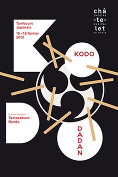 1.03.56_CHATELET-KODO_DADAN-L250PX