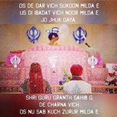 ❤ Dhan Dhan Sri Guru Granth Sahib Ji⠀ ❤ Sikh Quotes, Gurbani Quotes, Hindi Quotes, Quotations, Qoutes, Guru Granth Sahib Quotes, Sri Guru Granth Sahib, Hindi Good Morning Quotes, Punjabi Love Quotes