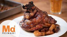 Side Dishes, Pork, Xmas, Chicken, Christmas Recipes, Youtube, Kale Stir Fry, Christmas, Navidad