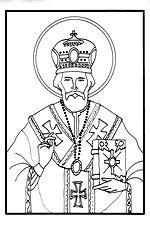 St Nicholas Coloring Pages