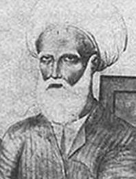 Bahāʾ al‐Dīn Muḥammad ibn Ḥusayn al‐Āmilī (also known as Shaykh‐i Bahāʾī), (18 February 1547 – 1 September 1621) was a scholar, philosopher, architect, mathematician, astronomer and a poet in 16th-century Iran. He was born in Baalbek, Lebanon. He lived in Jabal Amel in a village called Jaba'.