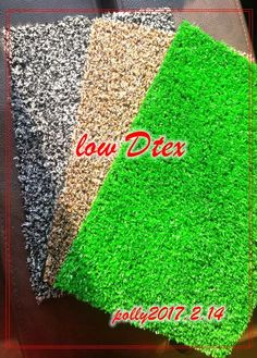 Supply artificial grass, including landscape artificial turf, sports artificial turf, leisure artificial lawns and artificial car mats.