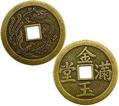 """Chinese characters cover one face and the image of a Dragon and Phoenix circling each other cover the other. Coins are sold individually. Bronze. 1 34"""""""