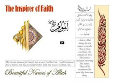 Beautiful Names of Allah (The Inspirer of Faith)