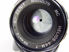 MC HELIOS 44M-7 2/58 Professionally adapted for Nikon. Infinity.