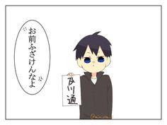 Kageyama Tobio, Kuroo, Hinata, Karasuno, Haikyuu Anime, Fictional Characters