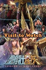 Hd Saint Seiya Legend Of Sanctuary 2014 Ganzer Film Deutsch Saint Seiya Best Kid Movies Free Movies Online