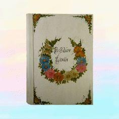 Βιβλίο Ευχών Γάμου   123-mpomponieres.gr Cover, Books, Libros, Book, Book Illustrations, Libri
