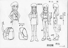 Miyako Inoue (screencaps and official art) - Album on Imgur