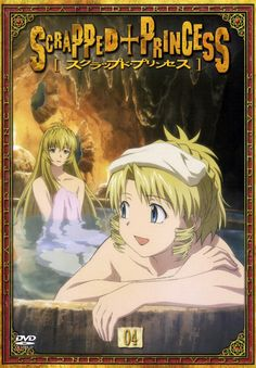 Scrapped Princess Anime Ger Dub