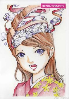 """from """"Pretty Girl Picture Book"""" by Shintaro Kago"""