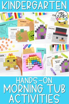 Need some kindergarten hands-on activities that you can use in morning tubs? These snap cube activities are a perfect solution! Students can use snap cubes to create different shapes, and also practice their kindergarten counting skills in a fun hands-on way.