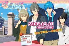 Osu boys -ikemen paradise- NEW GAME FROM NITRO+CHIRAL!! http://www.nitrochiral.com character introduction: http://crow9karasu.tumblr.com/post/81315802947/along-to-go-with-the-other-post-here-are-the