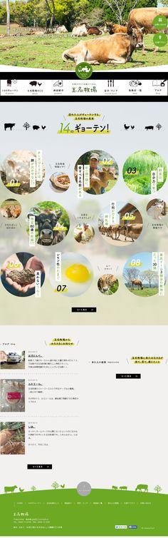 The website 'http://www.tamanabokujo.jp/' courtesy of @Pinstamatic (http://pinstamatic.com)