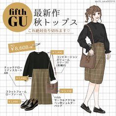 Korean Outfits, Retro Outfits, Cute Outfits, Korea Fashion, Japan Fashion, Girl Fashion Style, Fashion Outfits, Matching Costumes, Themed Outfits