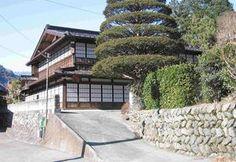 江戸屋旅館 | 早川町, Yamanashi