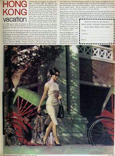 Modern fashion mags strip womens' dignity. Classic fashion restores it. Hong Kong vacation, 1962