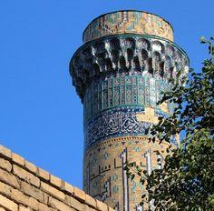 Samarkand Beautiful Mosques, Islamic Architecture, Sacred Art, Islamic Art, Mosaic Tiles, Geometry, Pumpkin, Building, Places