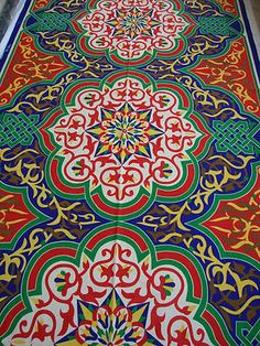 Arabic traditional Tent Fabric