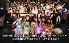 なちゅらリウム.vivid -official site-