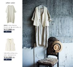 Vest and long tunic...Japanese...