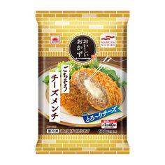 あけぼの おいしいおかず <ごちそうチーズメンチ> - 食@新製品 - 『新製品』から食の今と明日を見る!